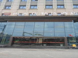 Thank Inn Plus Hotel Shanxi Weinan Pucheng County Yingbin Road