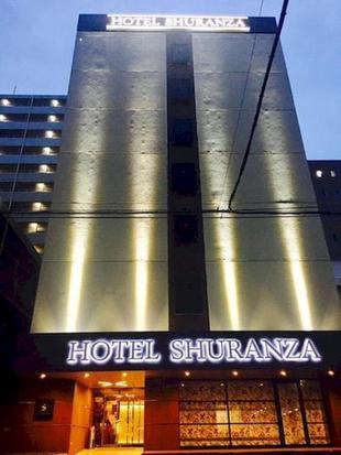 千葉舒蘭薩飯店