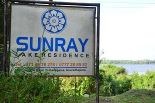Sunray Lake Residence