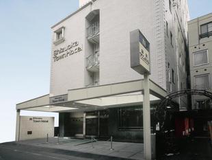 靜岡小鎮飯店Shizuoka Town Hotel