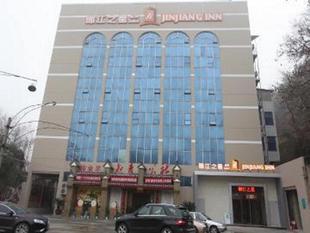 錦江之星十堰車城西路酒店Jinjiang Inn Style Shiyan Checheng West Road Branch