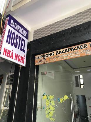 海防背包客旅舍HaiPhong Backpacker Hostel