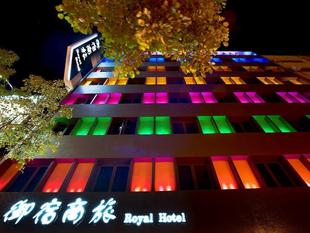 御宿商旅博愛館Royal Group Hotel Buo Ai Branch
