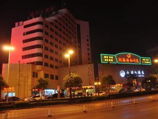 西安隴海大酒店Xian Long Hai Hotel