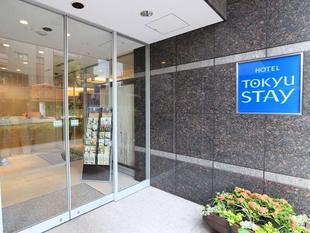 東急STAY西新宿 Tokyu Stay Nishi-Shinjuku