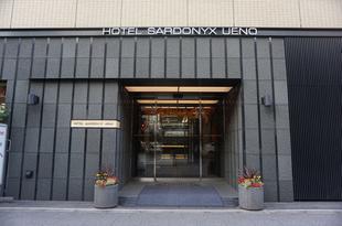 上野寶石酒店Hotel Sardonyx Ueno