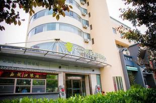 雲品牌-黃島阿里山路派柏.雲酒店Yun Brand-Huangdao Alishan Road Pebble Motel