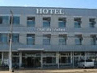 拉戈大帕爾馬酒店