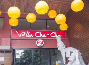曼谷查查Rambutti別墅酒店Villa Cha Cha Rambutti
