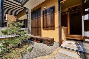 Kyoto Stay Sakura Nijo Castle West II