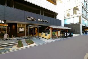 烏丸京都酒店
