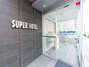 東京大塚超級酒店Super Hotel Tokyo Otsuka