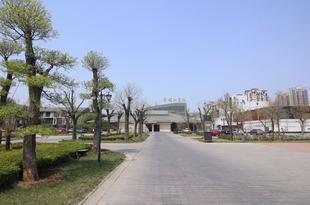 煙台福山賓館 Fushan Hotel Yantai