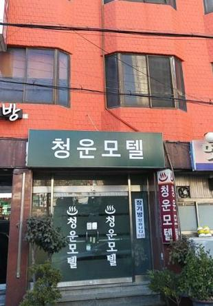 釜山正源汽車旅館