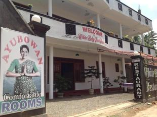 White baby guest house & restaurant