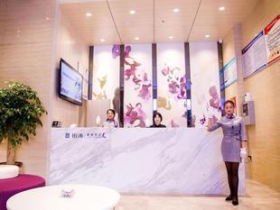 麗楓酒店十堰三堰店Lavande Hotels Shiyan Sanyan