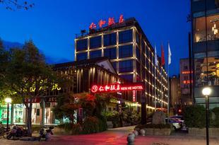 杭州仁和飯店Ren He Hotel