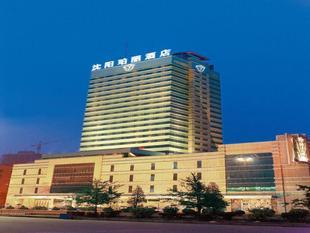 瀋陽珀麗酒店