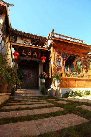 天涯閣客棧Ancient City Tianya Club Inn