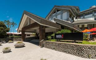 MATA家屋 - 臺東縣原住民文化會館MATA Indigenous Culture Hotel