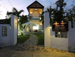稻村民宿Rice Village Homestay