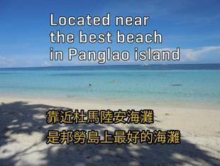 Maya Playa Resort