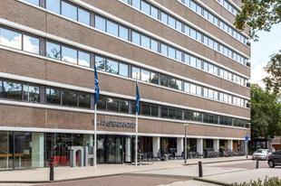 阿姆斯特丹南部NH酒店NH Amsterdam Zuid
