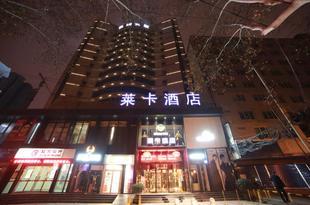 西安萊卡酒店Leica Hotel