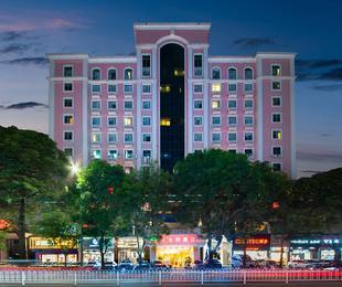 維也納酒店(深圳寶安翻身地鐵站店)Vienna Hotel (Shenzhen Bao'an Fanshen Metro Station)