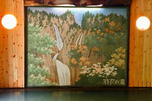 佐渡日式旅館