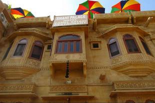 齋沙默爾莎希皇宮旅館Hotel Shahi Palace - Jaisalmer