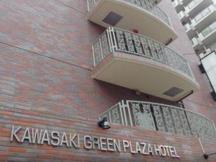 川崎綠色廣場大飯店Kawasaki Green Plaza Hotel