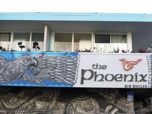 鳳凰城飯店Phoenix Hotel