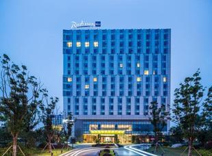 上海寶龍麗笙酒店 Radisson Blu Shanghai Pudong Jinqiao