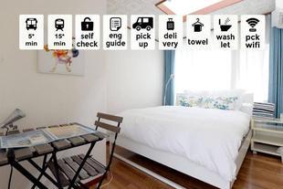 東京迪士尼度假區的3臥室公寓 - 90平方公尺/1間專用衛浴LICENSED!! - 15MIN BUS TO TOKYO DISNEYLAND & SEA!
