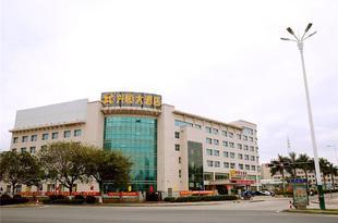 廈門興恆大酒店Xingheng Hotel