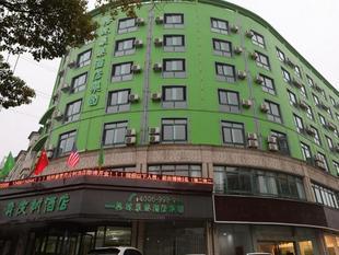 青皮樹杭州臨安市錢王大街酒店Vatica Hangzhou Linan Qianwang Street Hotel