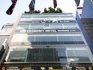 明洞頂級經濟飯店Ekonomy Hotel Myeongdong Premier