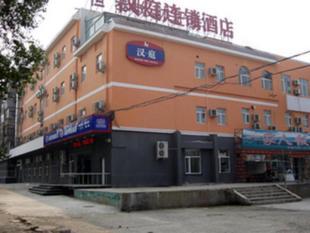 漢庭長春一汽酒店Hanting Hotel Hotel Changchun Yiqi Branch