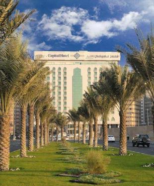 愛迪亞首都大飯店Al Diar Capital Hotel