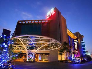 樂葳時尚旅館