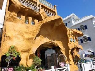 岩手旅店 Stone Inn