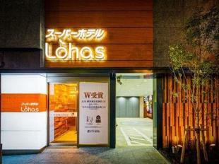赤阪樂活超級酒店Super Hotel Lohas Akasaka