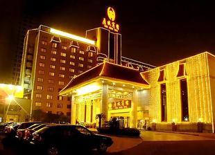 西安唐城賓館Tangcheng Hotel