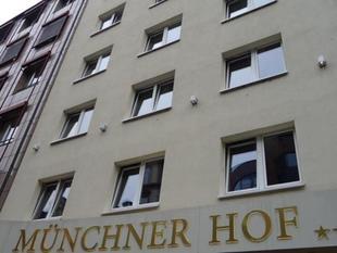 慕尼黑霍夫酒店