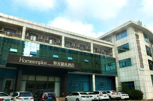 如家精選酒店(青島銀川西路軟件園店) Home Inn Plus (Qingdao Yinchuan West Road Software Park)