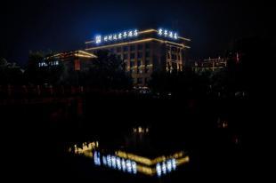 杭州好時運君亭酒店