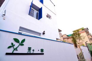 葉子宿leaf hostel
