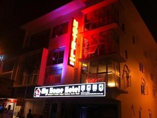 南切拉斯我家飯店 - 無拉港 My Home Hotel Cheras Selatan - Balakong
