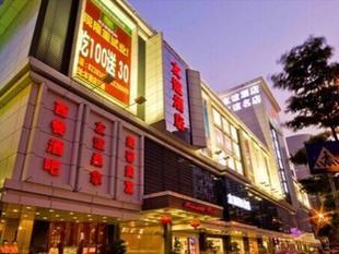 深圳友誼酒店